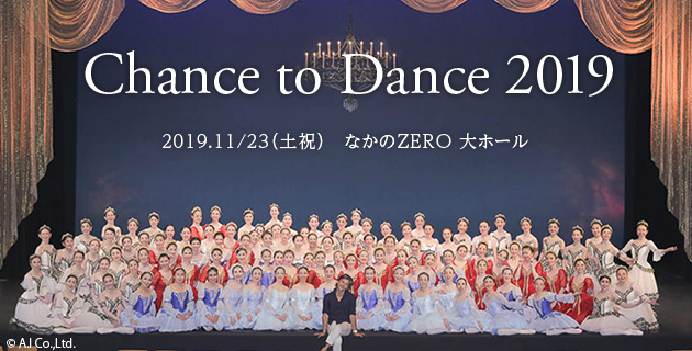 Chance to Dance s 2019