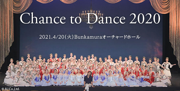 Chance to Dance s 2020